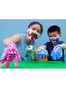 Sarung Masker Set